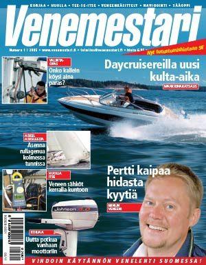 Lehdet 2005