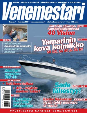 Lehdet 2007